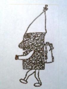 """Der """"Fördi"""" ist das Maskottchen des Fördervereins. Er wurde von einem Kind unserer Schule entworfen."""